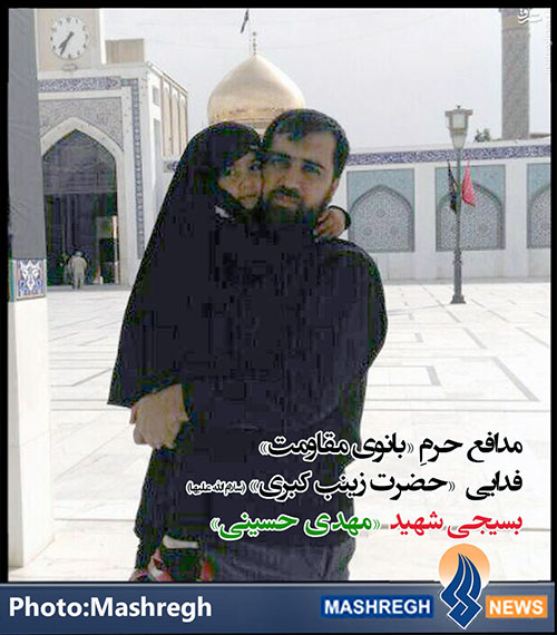 شهید مهدی حسینی
