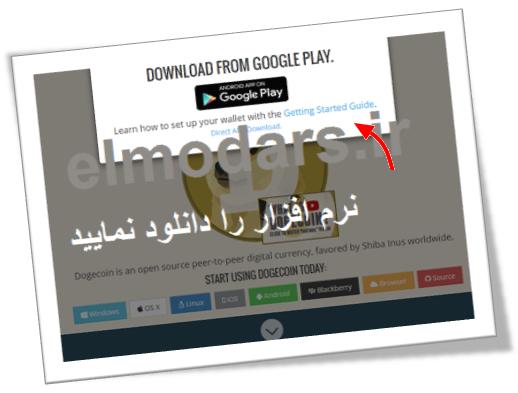 دانلود والت اندروید از گوگل پلی