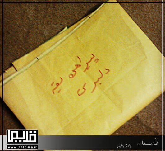 الگوی پیراهن یقه دلبری
