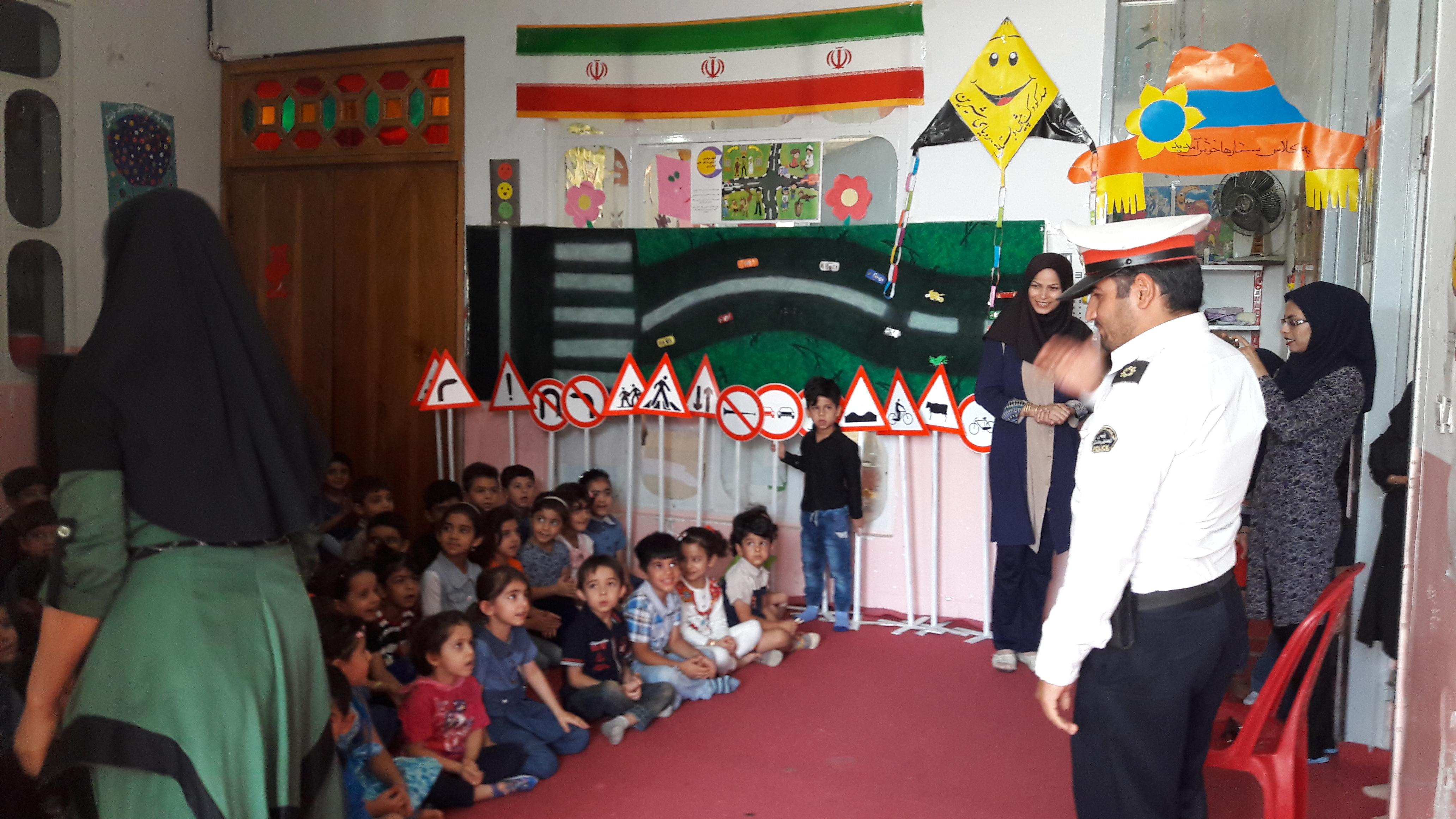 هفته نیروی انتظامی مهد کودک رویای شیرین قیر