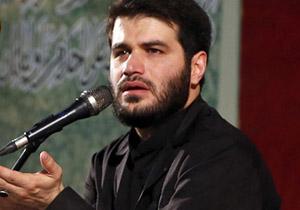 دانلود فایل صوتی مداحی حاج میثم مطیعی در شب چهارم محرم 95 هیئت میثاق با شهدا