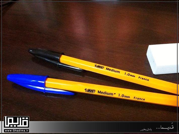 خودکار بیک قدیمی
