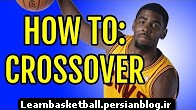 kyrie irving crossover - how to - basketball moves
