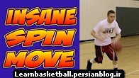 the professor tutorial - insane spin move