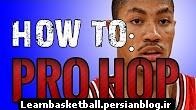 basketball moves to get past defenders - derrick rose pro hop