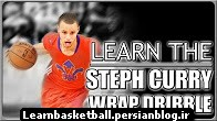 stephen curry w dribble all-star game - basketball moves