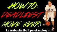 how to master one of the deadliest basketball moves!