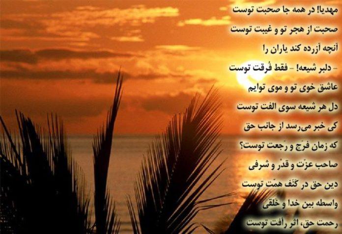 http://s8.picofile.com/file/8269990784/EM8ME_ZAM8N_FRAJ_2.jpg