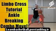 limbo cross! _basketball fake moves tutorial_ - how to shammgod killer crossover combo