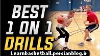 best 1 on 1 basketball games (improve scoring)