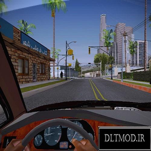 دانلود مد رانندگی از دید CJ برای Gta San