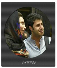 بیوگرافی هومن حاجی عبدالهی و همسرش