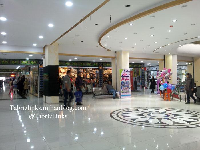 مرکز خرید ارس