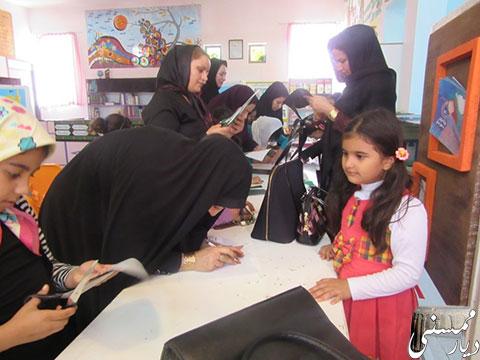 هفته ملی کودک در ممسنی
