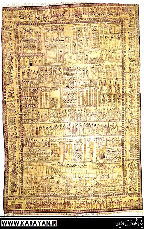 فرش تخت جمشید کرمان در موزه فرش