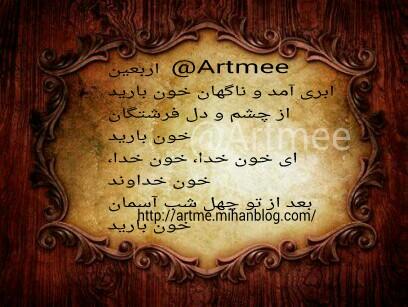 http://s8.picofile.com/file/8270215942/PicsArt_1449064659756.jpg