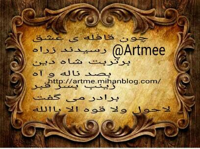 http://s8.picofile.com/file/8270215968/PicsArt_1449064829159.jpg