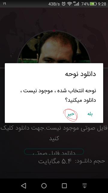 Screenshot_2016_10_10_09_28_52.png