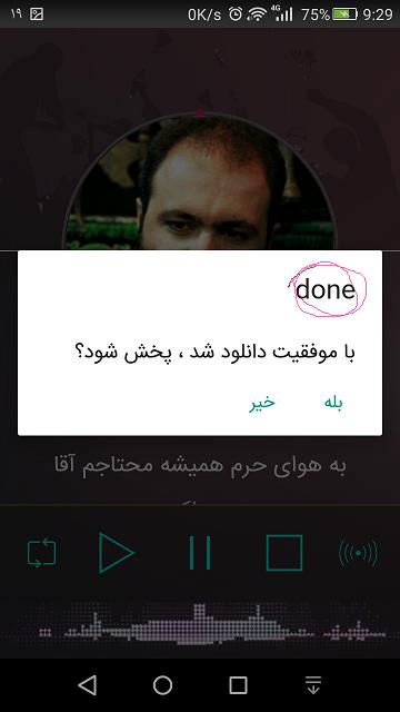 Screenshot_2016_10_10_09_29_33.png