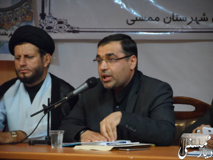 دکتر مسعود گودرزی