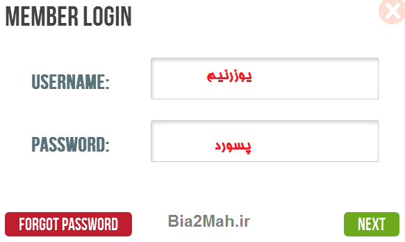 [blocked]http://s8.picofile.com/file/8270515092/get_paid_Bia2Mah_ir_.png
