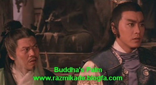 buddhas_palm_1982_shaw_brothers_movie