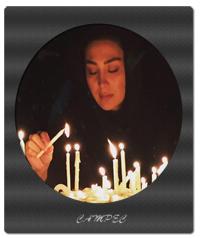 عکس های بازیگران در شب شام غریبان امام حسین