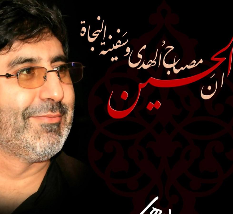 دانلود مداحی شب هشتم محرم 95 حاج محمدرضا طاهری