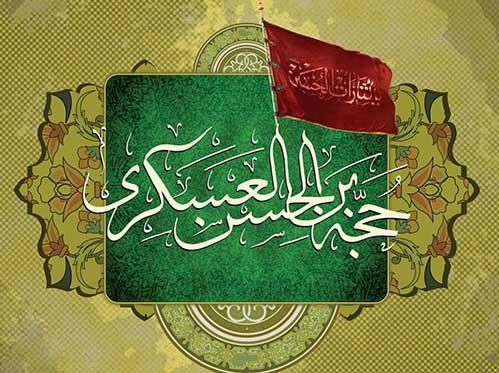 پاداش منتظران ظهور حضرت مهدی(عج)-مطالب ومقالات مهدویت