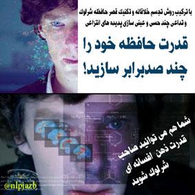 http://s8.picofile.com/file/8270775942/supermemory01_zw.jpg