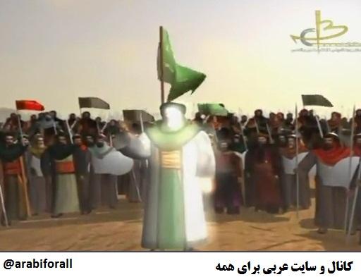 فیلم عربی امام حسین کارتون عربی امام حسین کربلا فیلمهای اسلامی مذهبی عربی