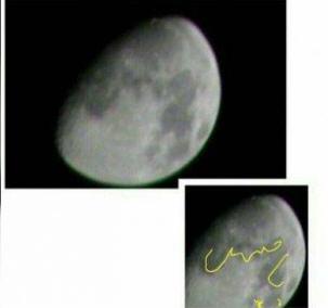 جزئیات ماجرای اسم یاحسین روی ماه از شایعه تا واقعیت