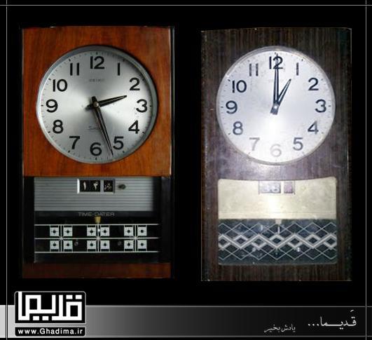 ساعت آونگ دار و تقویم دار