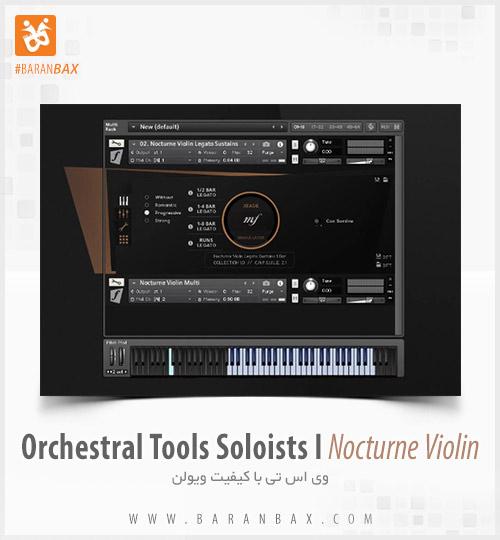 دانلود وی اس تی ویولن Orchestral Tools Soloists I Nocturne Violin
