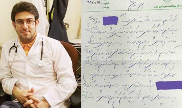 مرگ خانواده دکتر صلحی تبریز با غذای نذری | آخرین اخبار | عکس و جزئیات