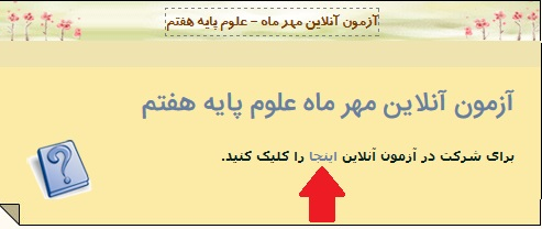 http://s8.picofile.com/file/8270901618/3.jpg