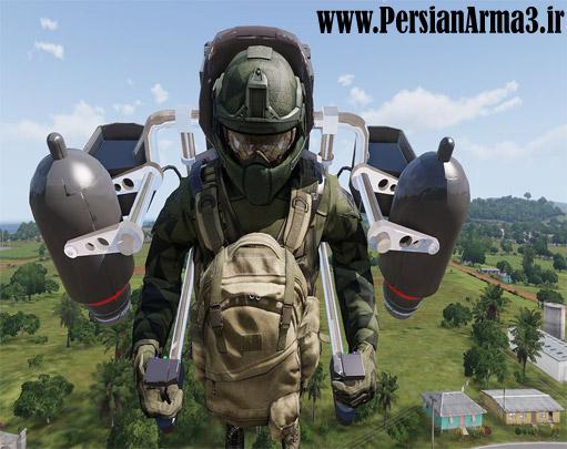 مود جذاب جت پک(Jetpack) برای Arma 3