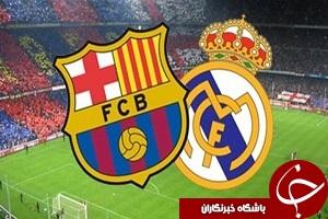 ساعت بازی بارسلونا و رئال مادرید | ال کلاسیکو 13 آذر 95 | فیلم و نتیجه