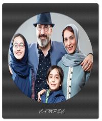صالح میرزاآقایی با همسرش هنگامه طالبیان + بیوگرافی و عکسها