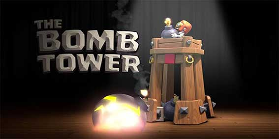 برج بمب Bomb Tower