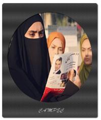 داستان و عکسهای فیلم این زن حقش را میخواهد