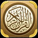 قرآن صوتی جزء 30