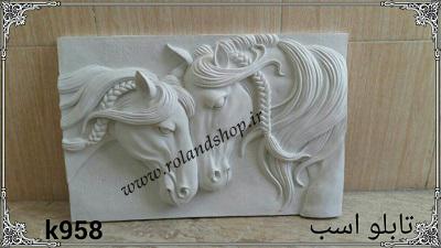تابلو دو کله اسب فایبرگلاس ، مجسمه رزین ، تولید مجسمه ، رزین ، مواد رزین ، فروش قابدسیلیکنی