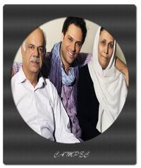 شهروز ابراهیمی با خانوده اش + عکسها و بیوگرافی