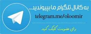 پایگاه آموزشی دروس متوسطه olooms.ir