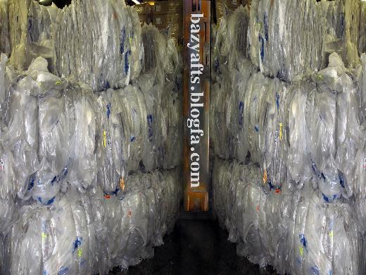 خریدار ضایعات پلاستیک ونایلون
