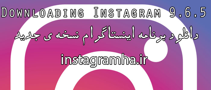 Downloading Instagram 9.6.5