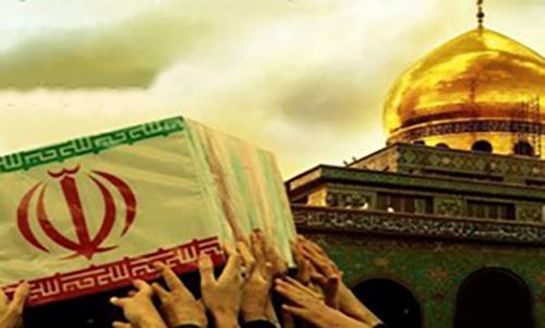 شهید مدافعان حرم