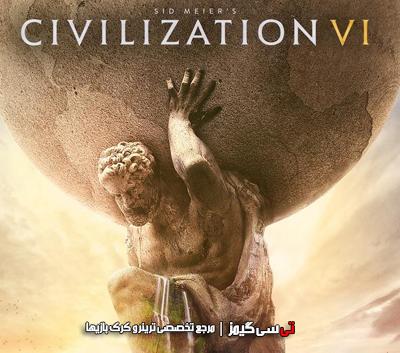 دانلود کرک و آپدیت جدید بازی Civilization VI Winter 2016