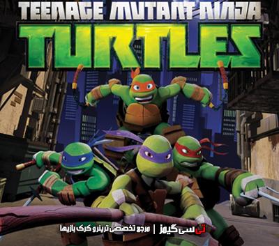 کرک FTL بازی لاک پشت های نینجا Teenage Mutant Ninja Turtles 2013 ورژن v1.0
